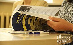 Переписати історію Майдану політики не зможуть, - криворізьким бібліотекам презентували книжки про Революцію Гідності