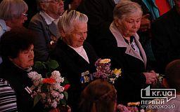 Ко Дню победы в криворожском театре состоялся праздничный концерт