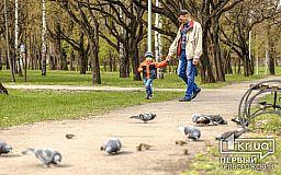 Коли в Україні святкуватиметься День батька