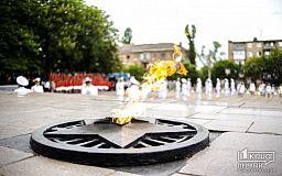 Ветерани та інші мешканці Кривого Рогу відзначають День перемоги над нацизмом у Другій світовій війні