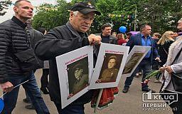 Герб СССР на спине, крест с портретами и георгиевскими лентами, - криворожане на празднованиях Дня победы