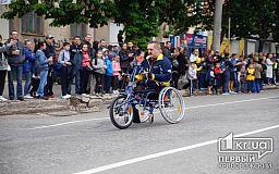 Люди с инвалидностью, ветераны спорта и школьники приняли участие в спортивном мероприятии в Кривом Роге