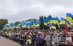 Красный флаг принесли на митинг ко Дню победы в Кривом Роге