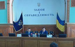 Юрий Луценко представил нового прокурора Днепропетровской области