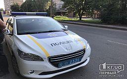 10 тысяч килограммов взрывчатки изъяли из незаконного оборота правоохранители Днепропетровской области с начала 2019 года