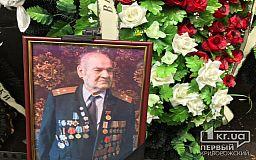 Горожане простились с освободителем  Кривого Рога Иваном Потапенко