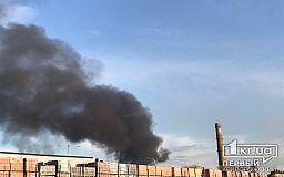 В Кривом Роге пожар на территории предприятия, которое не работает
