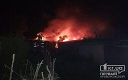 Ночью в Кривом Роге случился масштабный пожар