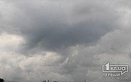 В Кривом Роге ожидается опасное метеорологическое явление