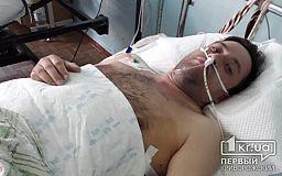 Криворожанину, который пострадал в ДТП в Желтых Водах, срочно нужна материальная помощь