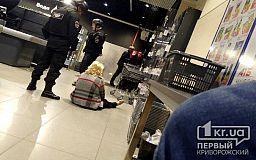Видео задержания криворожанки, которая напала на кассиров и охранников супермаркета
