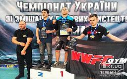 Криворожские спортсмены завоевали золотые медали на чемпионате Украины по смешанным боевым искусствам