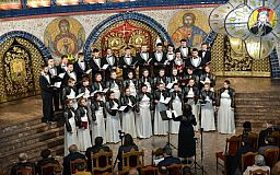 Криворізький камерний хор переміг на Міжнародному фестивалі у Польщі