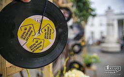 Криворожский фестиваль уличной музыки собрал сотни артистов и тысячи слушателей