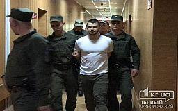 Суд продолжил рассмотрение дела обвиняемых в похищении и жестоком убийстве криворожанина
