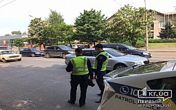 В Кривом Роге копы начали работать с TruCam, автомобилисты получают штрафы