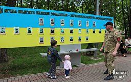 У 5-ту річницю створення батальйону Кривбас городяни зберуться на мітинг