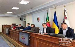 Криворожские чиновники обсуждают общественный бюджет