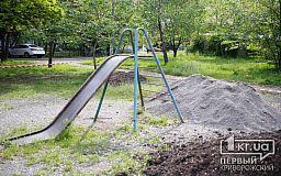 Элитный ЖК в Кривом Роге не посоветовался с соседями и захотел ликвидировать детскую площадку, чтобы расширить свою территорию