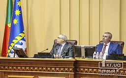 Онлайн: криворожские депутаты вспомнили о европейской демократии, началась сессия горсовета