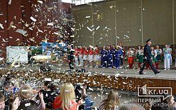 Криворожские «Ангелы» заняли призовое место на областном фестивале дружин юных пожарных