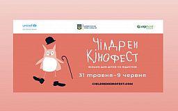 На Чілдрен Кінофесті криворіжців чекають українські та італійські мультики, скандинавські комедії та фільм жахів