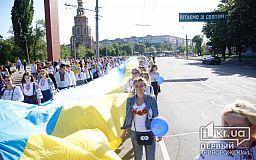 Криворіжці вийшли на парад вишиванок у центрі міста