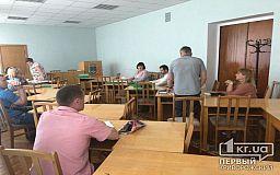 Несколько депутатских комиссий в Кривом Роге не собрались на заседание