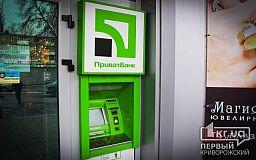 Из-за подорванного банкомата в Днепропетровской области был объявлен план «Перехват»