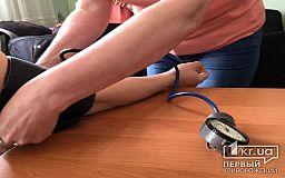 191 тисяча криворіжців страждає на артеріальну гіпертензію