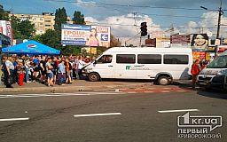 В Кривом Роге маршрутка влетела в толпу людей на остановке