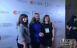 Очільниця МОЗ, блогери та бізнесмени приїхали у Кривий Ріг на конференцію громадянського суспільства