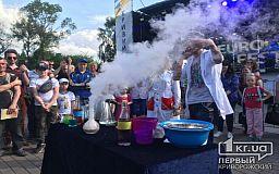 Похімічимо разом: веселе наукове шоу зібрало сотні криворіжців