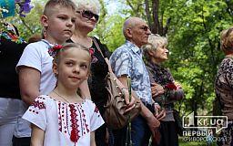 П'ята річниця створення батальйону Кривбас зібрала городян у сквері Героїв