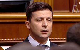 Онлайн: інавгурація Президента України Володимира Зеленського