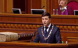 Владимир Зеленский заявил о роспуске Верховной Рады Украины