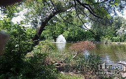 В Кривом Роге из речки фонтаном шурует вода (обновлено)