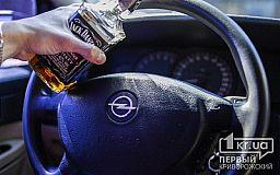 За неделю на дорогах Кривого Рога правоохранители остановили 70 выпивших автомобилистов