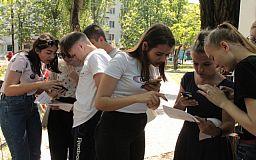 Есть контакт: в Ингульце открыли зону отдыха с бесплатным Wi-Fi