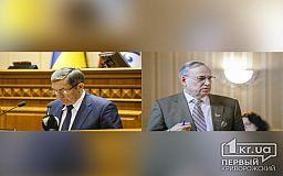 Главному комсомольцу Кривого Рога и главе Оппоблока в горсовете хотят присвоить звания Почетных граждан города