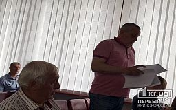 Криворожские чиновники и тепловики говорят о стояках в домах