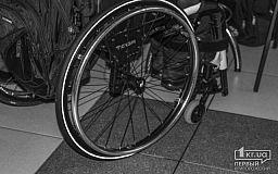 Всі нові і реконструйовані ресторани та кафе повинні обов'язково будуватися доступними для людей з інвалідністю – нові ДБН