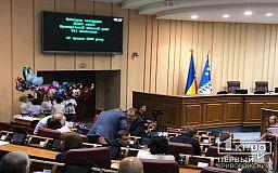 Депутаты криворожского горсовета обсудят почти 90 вопросов на заседании сессии