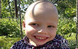 П'ятирічному криворіжцю, хворому з дитинства, потрібна термінова реабілітація, щоб жити повноцінним життям