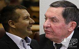 Между двумя депутатами Криворожского горсовета возник конфликт