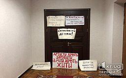Активисты повторно оставили мэру Кривого Рога послания, которые исчезли с дверей приемной