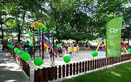 Пять c половиной миллионов на благоустройство - «Зеленый центр Метинвест» объявил победителей конкурса «Сто дворов»