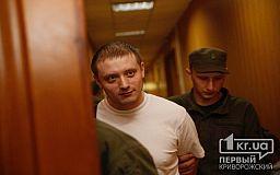 В суде допросят свидетелей, в доме которых жил один из обвиняемых по делу убитого криворожского студента