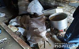 У криворожанина изъяли 1000 килограмм металлолома