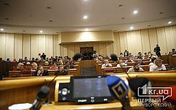Полиция в Кривом Роге решает вопрос о расследовании конфликта между депутатами горсовета
